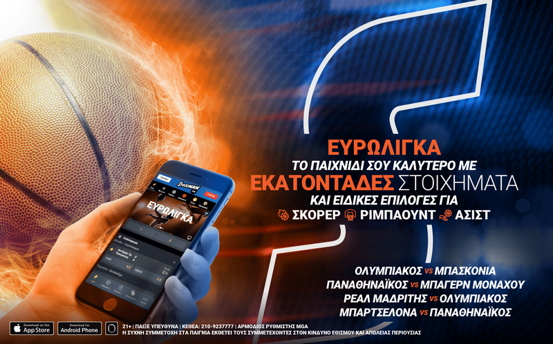stoiximan euroleague jan2019